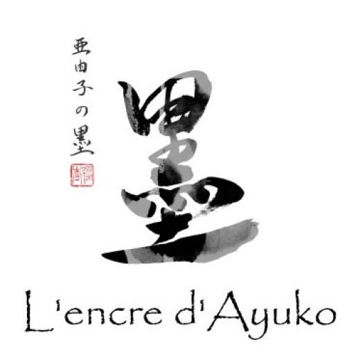 Stage de calligraphie japonaise le moulin à papier