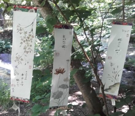 Atelier Kakemono long avec Ayuko Miyakawa