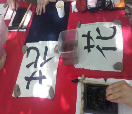 Atelier Calligraphie japonaise avec Ayuko Miyakawa