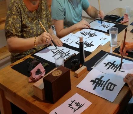 Calligraphie Japonaise avec Ayuko Miyakawa