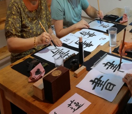 Calligraphie Japonaise avec Ayuko Miyakawa du 20 avril au 5 mai