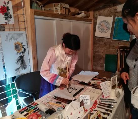 Atelier Calligraphie Coréenne avec Estelle SO les 8 et 9 Août 2020