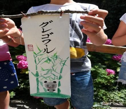 Atelier d\\\'aquarelle avec Ayuko Miyakawa