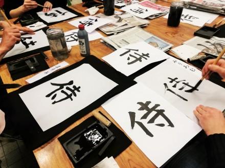 ATELIER ADULTE Calligraphie japonaise avec Ayuko Miyakawa