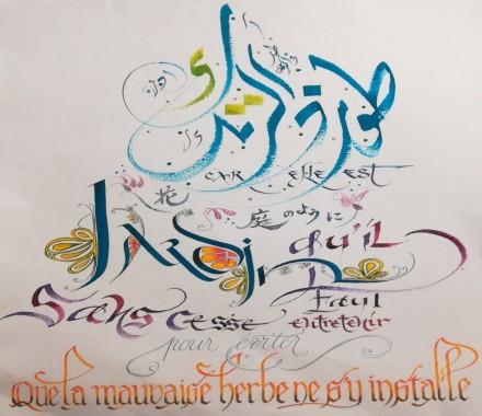 Salon de la calligraphie et de l\\\'enluminure 5 et 6 octobre 2019