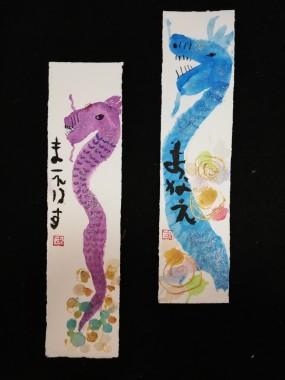 Atelier ENFANT: Aquarelle avec Ayuko Miyakawa du 25-07-20 au 02-08-20