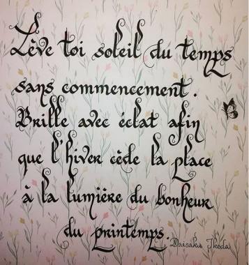 ATELIER ADULTE Calligraphie latine avec Nathalie Grill du 10 au 15 juillet inclus