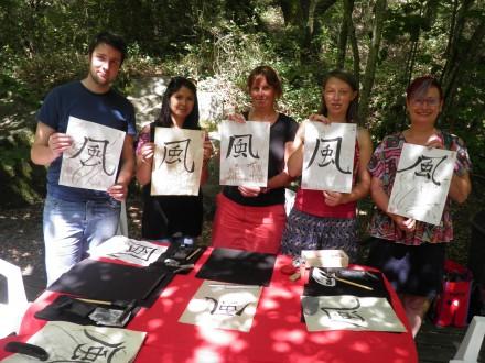 Atelier Calligraphie Japonaise avec Ayuko Miyakawa le 13 et 27 Juillet 2020