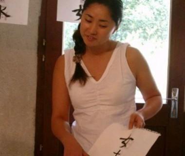 Calligraphie Ayuko