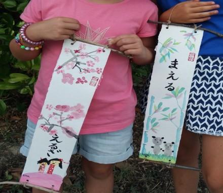 Atelier ENFANT aquarelle et calligraphie avec Ayuko Miyakawa