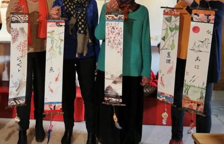 Atelier Kakemono long avec Ayuko Miyakawa le 19-07-20, le 09-08-20 et le 16-09-20